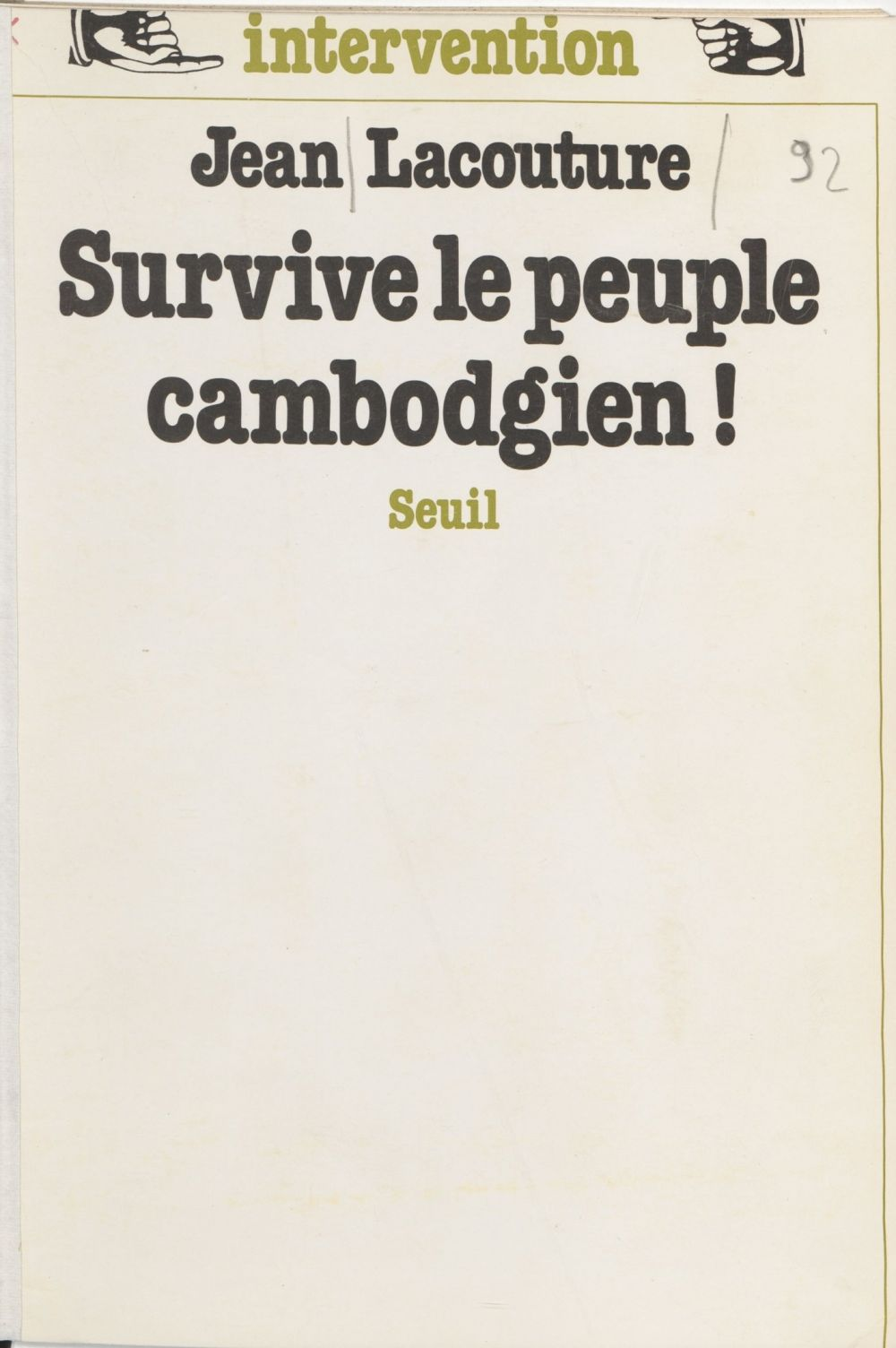 Survive le peuple cambodgien !