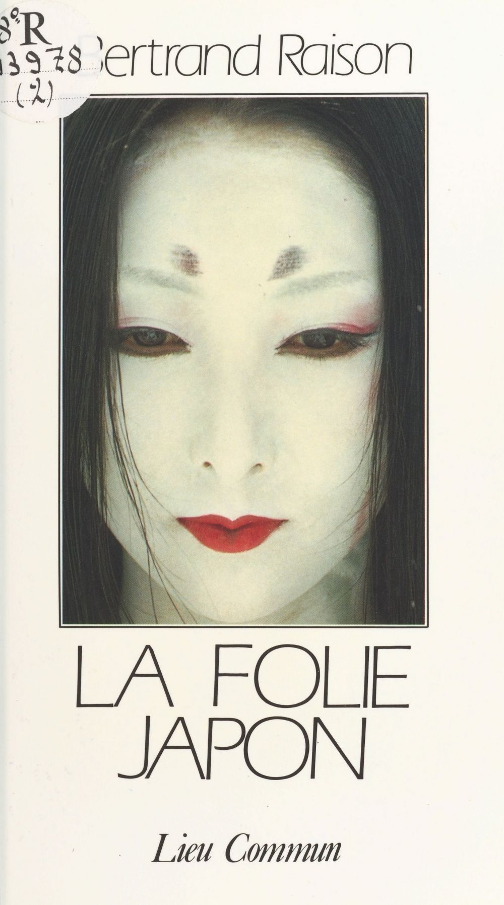 La folie Japon