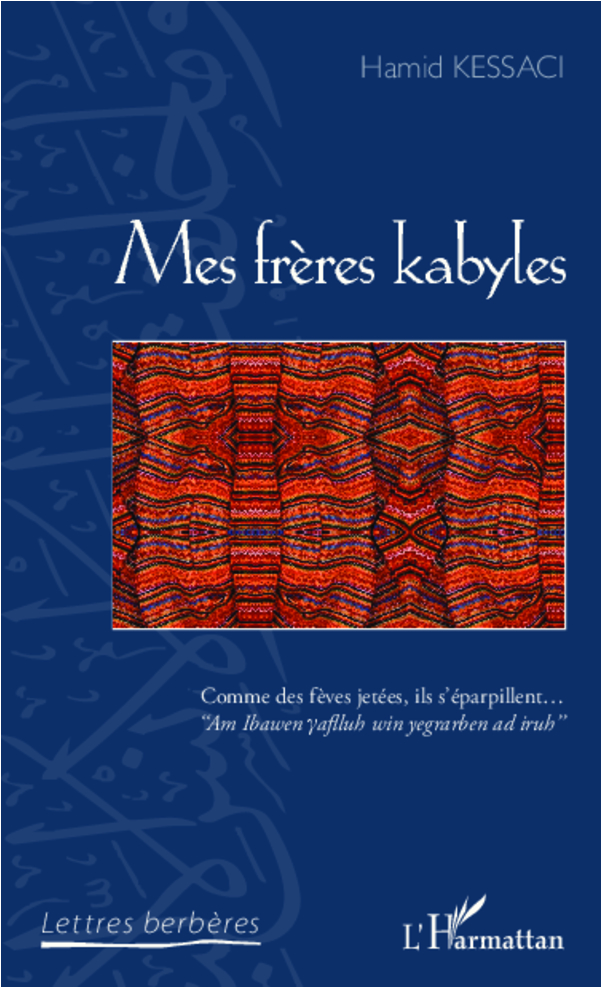 Mes frères kabyles