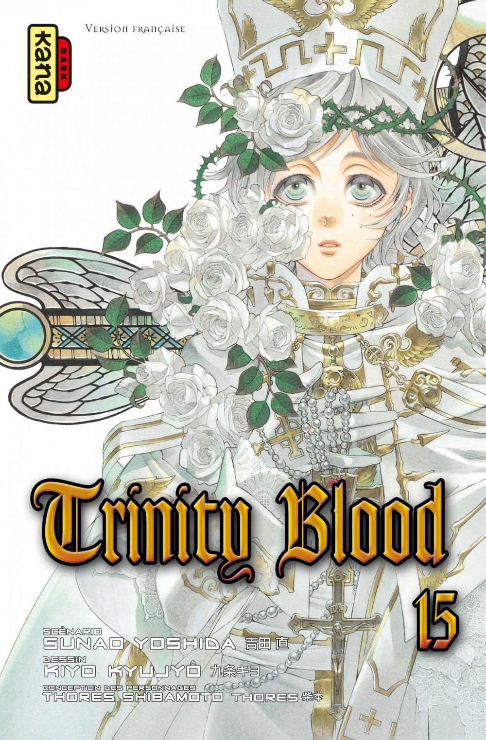 Trinity Blood - Tome 15