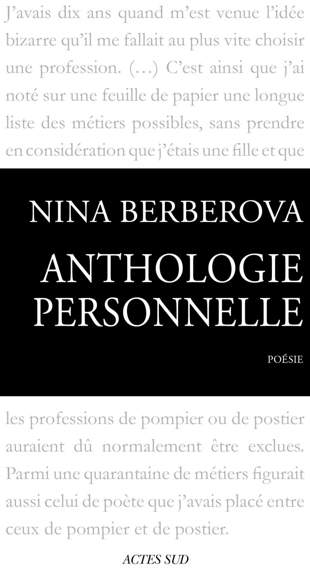 Anthologie personnelle 1921-1983