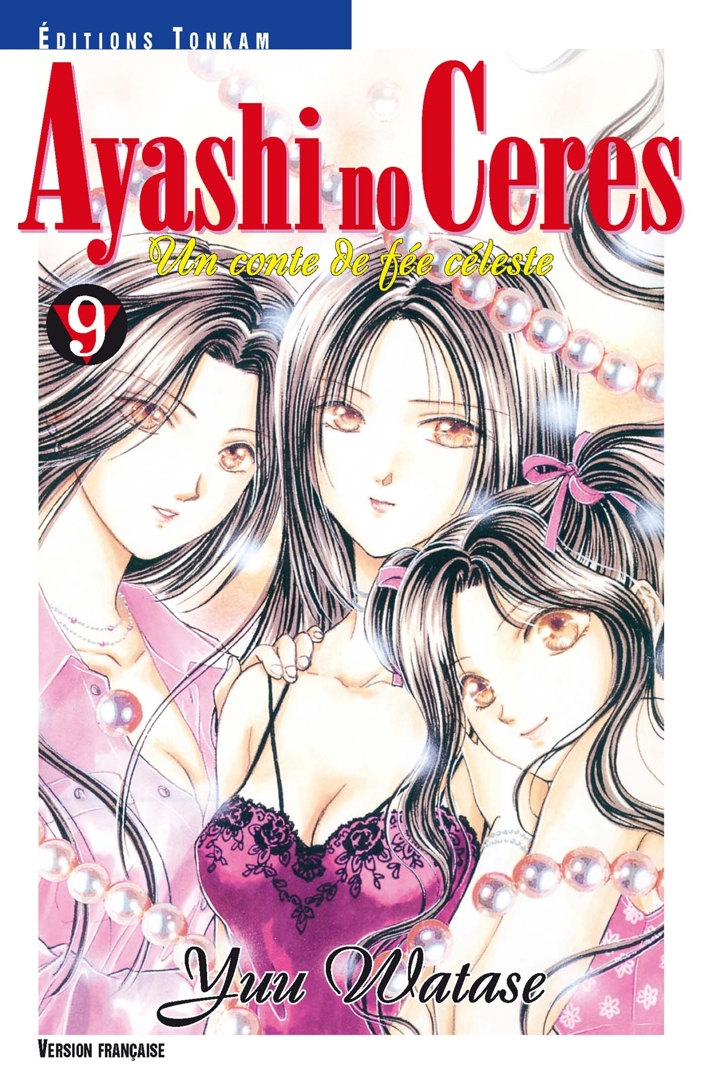 Ayashi no Ceres T09