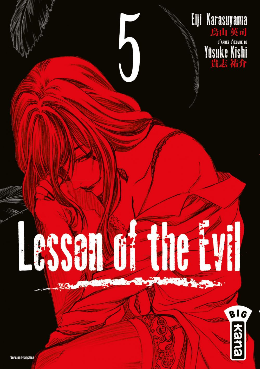Lesson of the evil - Tome 5