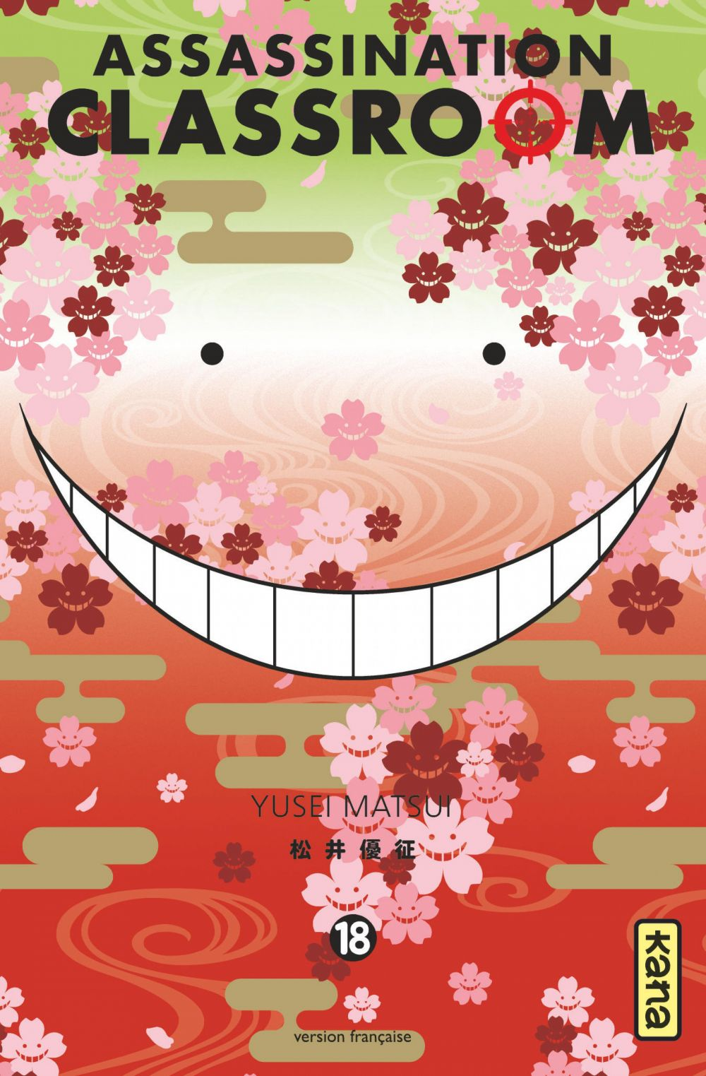 Assassination classroom - Tome 18