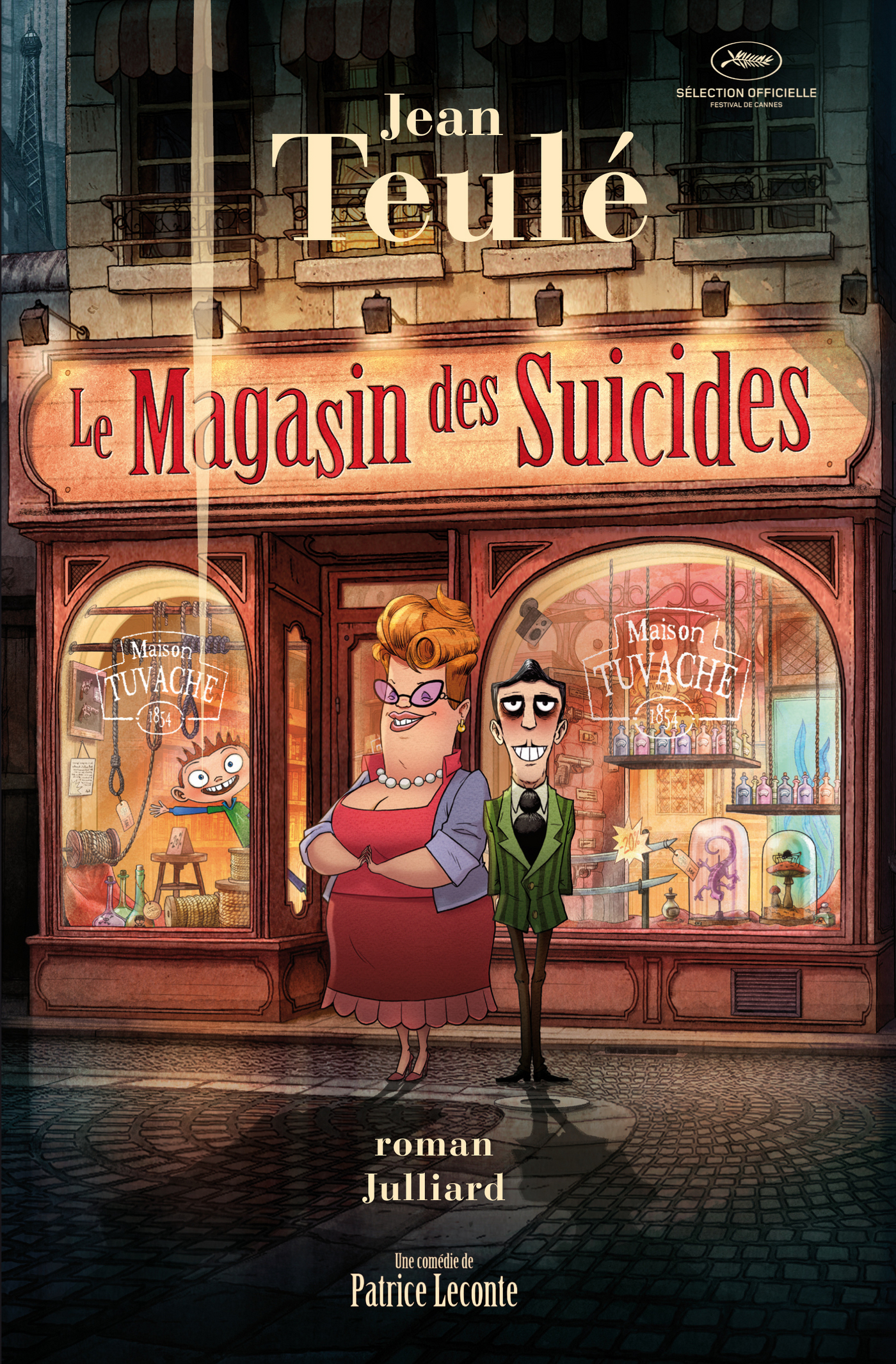 Le Magasin des suicides