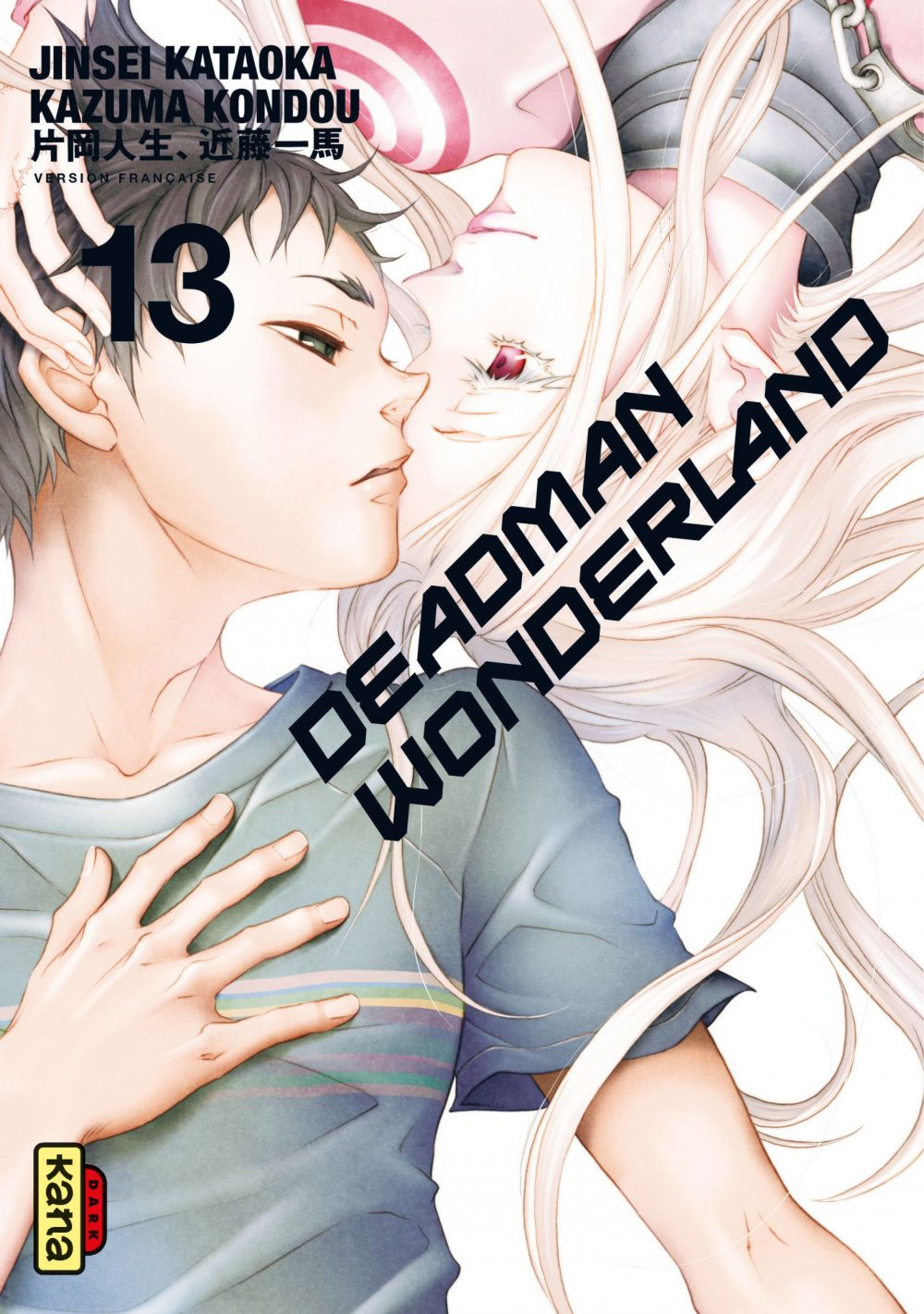 Deadman Wonderland - Tome 13