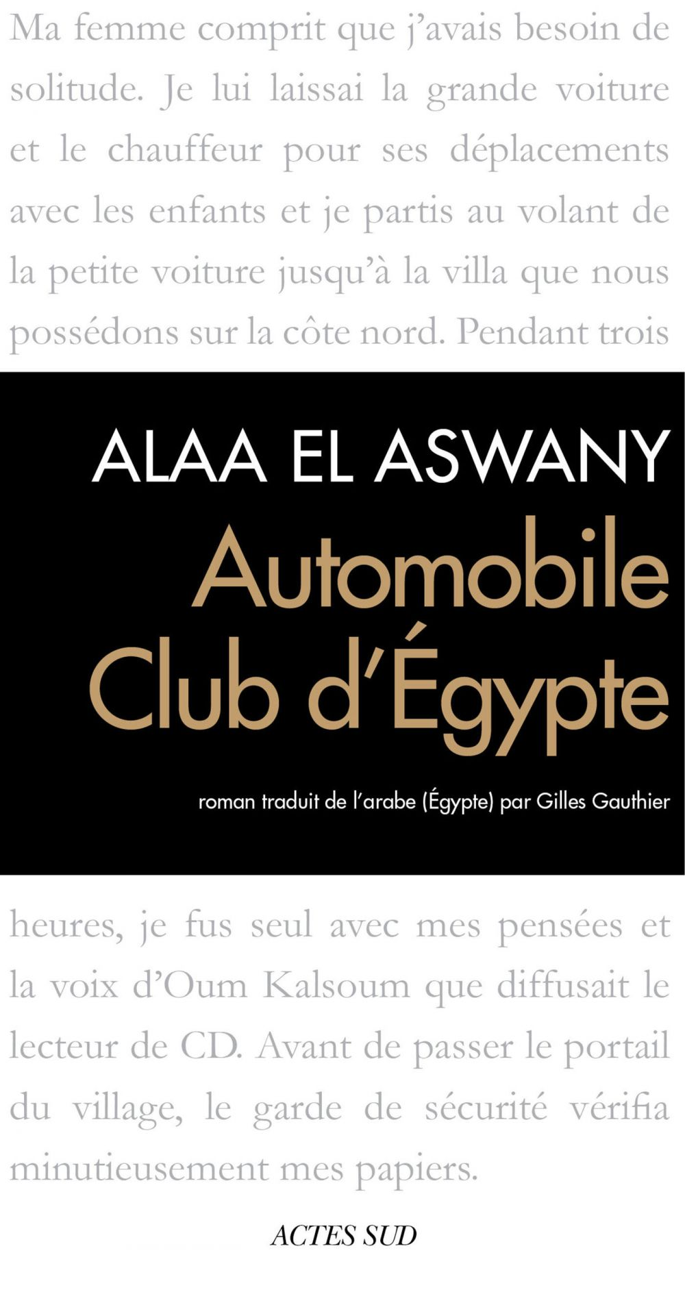 Automobile Club d'Égypte