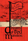 A Dream of Red Mansion, Complete and Unexpurgated