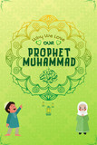 Why We Love Our Prophet Muhammad