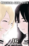 Magical Girl Site - tome 16