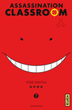 Assassination classroom - Tome 7
