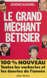 Le Grand Méchant Bêtisier