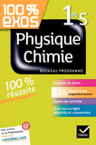 100% exos Physique-Chimie 1re S