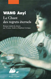 Le Chant des regrets éternels