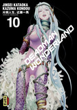 Deadman Wonderland - Tome 10