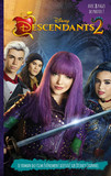 Descendants 2 - Le roman du film