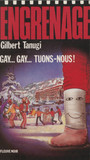 Engrenage : Gay... Gay... Tuons-nous !