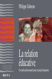 La relation éducative