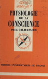 Physiologie de la conscience