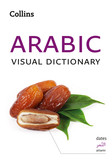 Collins Arabic Visual Dictionary