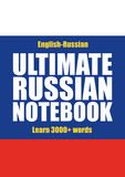 Ultimate Russian Notebook