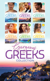 Gorgeous Greeks Collection