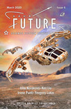 Future Science Fiction Digest Issue 6