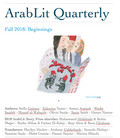 ArabLit Quarterly: Fall 2018