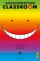 Assassination classroom - Tome 10