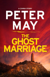 The Ghost Marriage