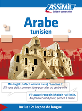 Arabe tunisien - Guide de conversation