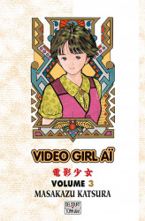 Video Girl Aï T03