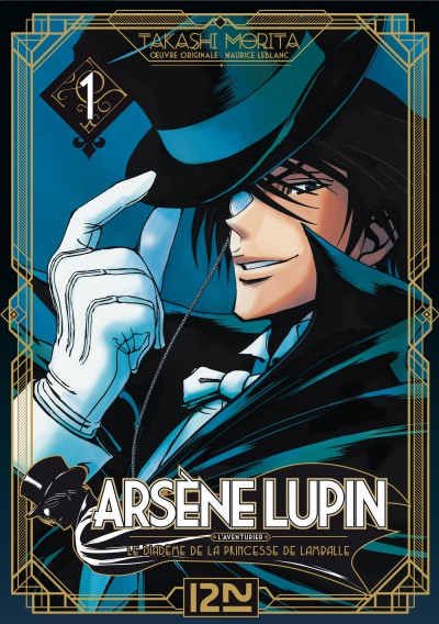 Arsène Lupin - tome 01 - extrait offert