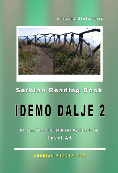 Serbian Reading Book