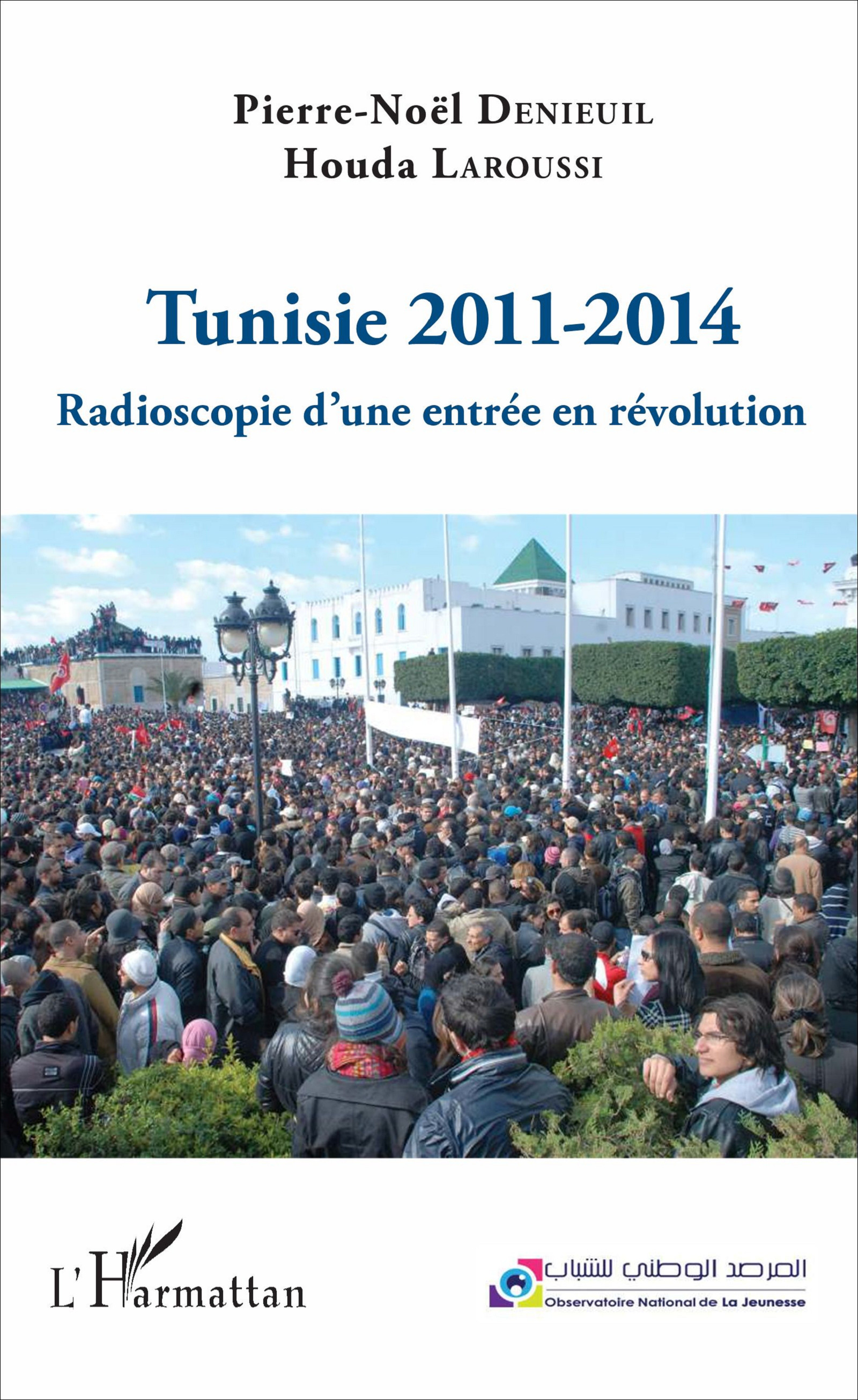Tunisie 2011 2014 houda laroussi pierre no l denieuil for Inter meuble tunisie catalogue 2011