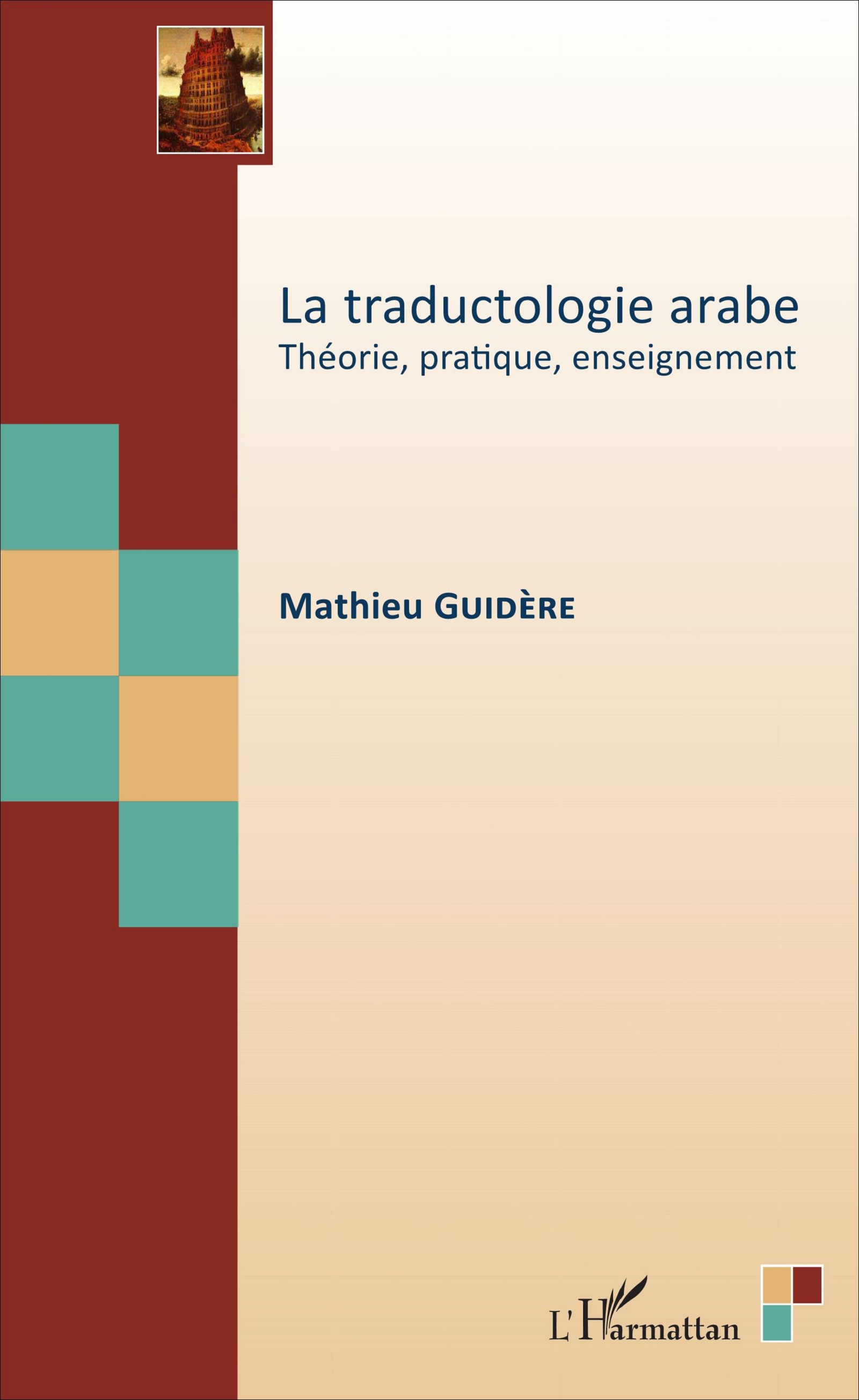 La traductologie arabe