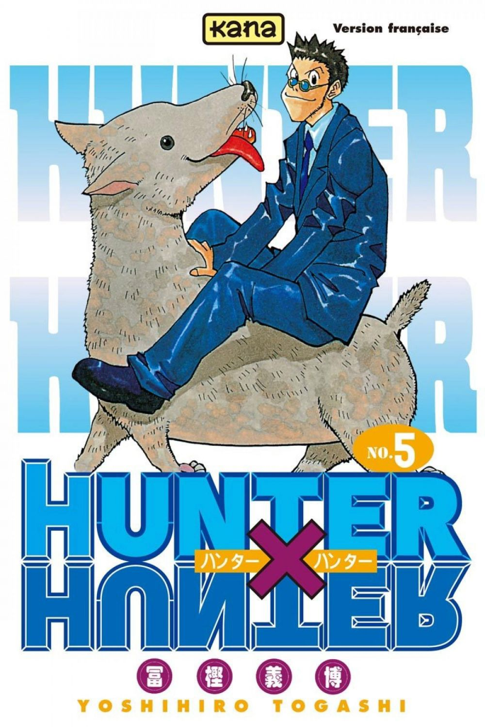 Hunter X Hunter - Tome 5