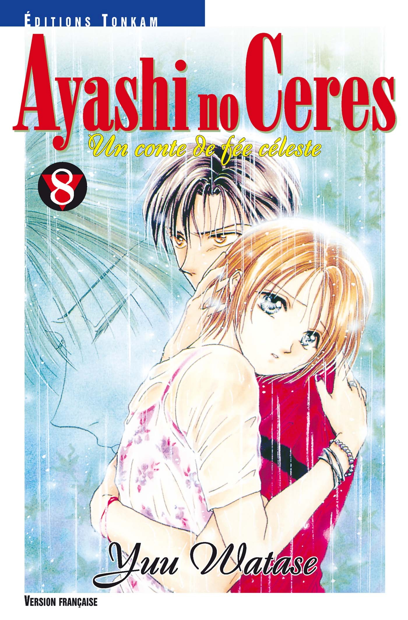 Ayashi no Ceres T08