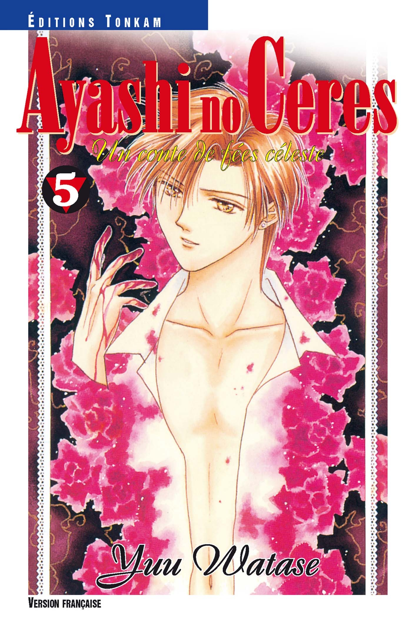 Ayashi no Ceres T05