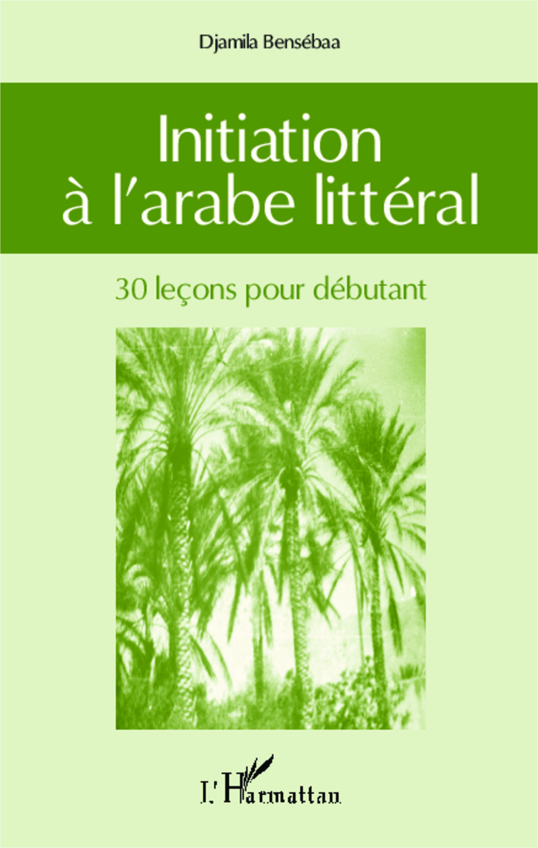 Initiation à l'arabe littéral