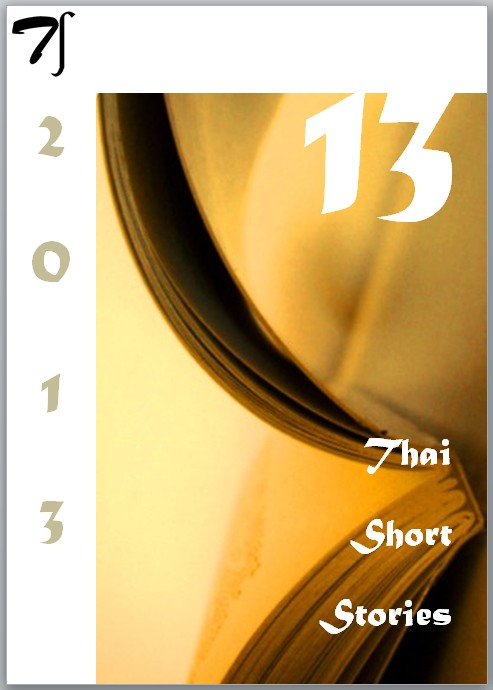 13 Thai short stories - 2013