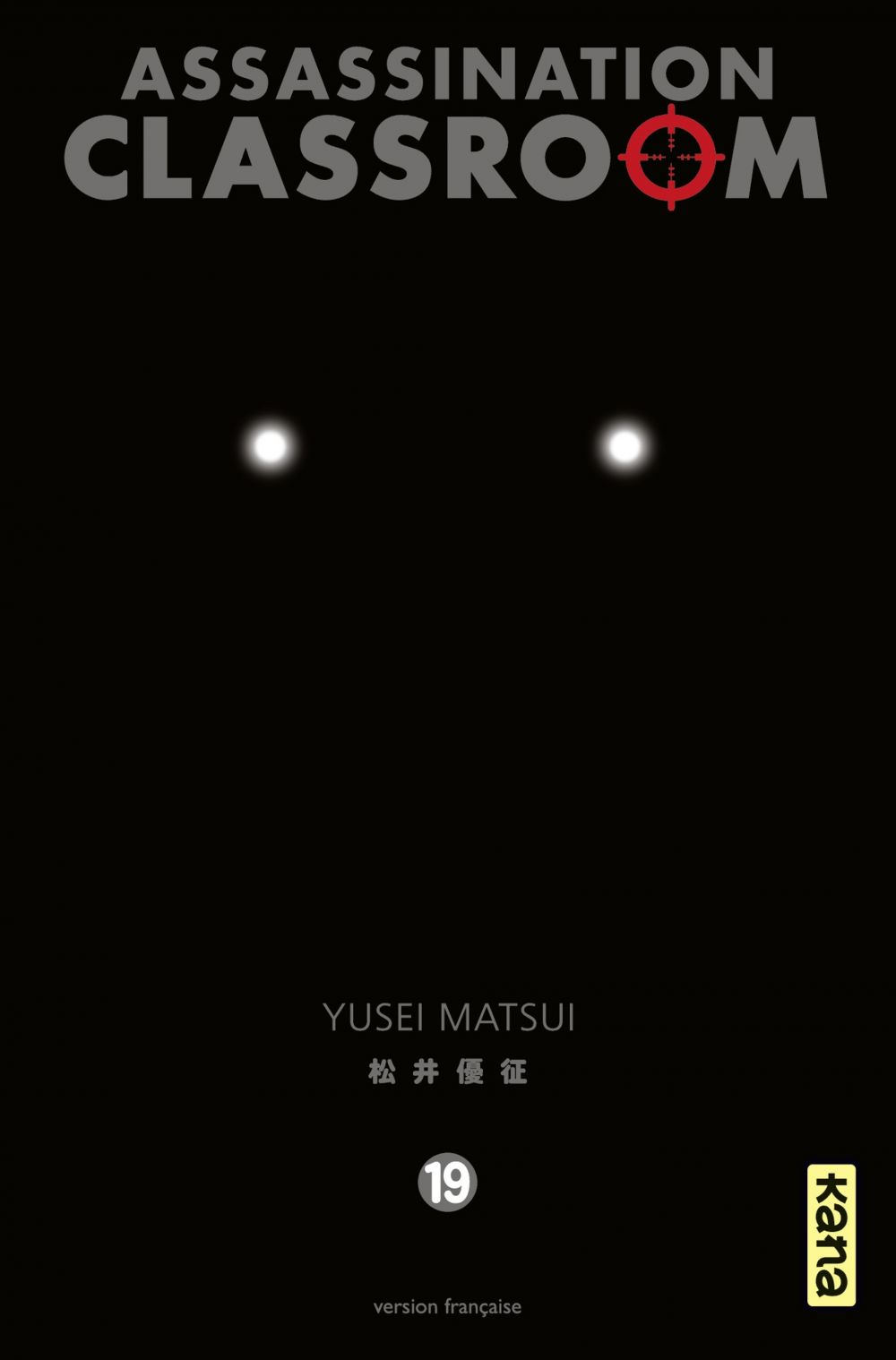Assassination classroom, tome 19