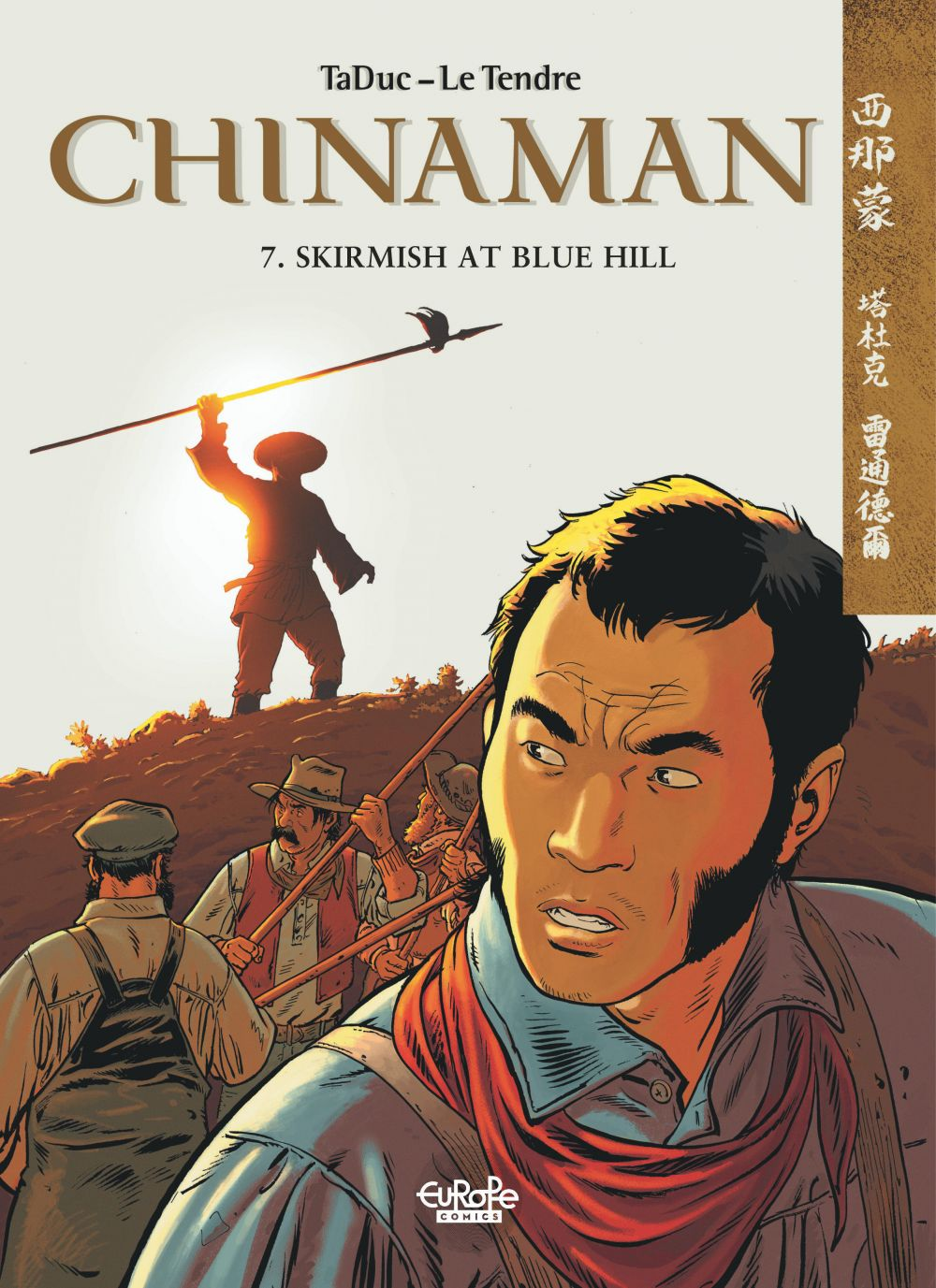 Chinaman - Volume 7