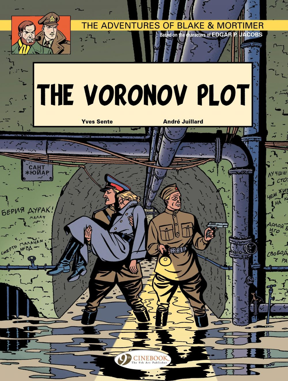 Blake & Mortimer - Volume 8 - The Voronov Plot