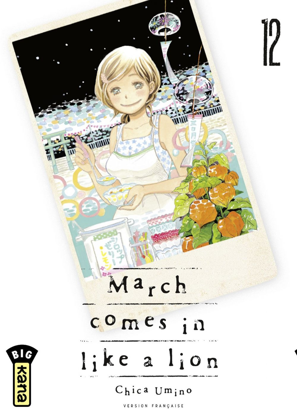 March comes in like a lion - tome 12