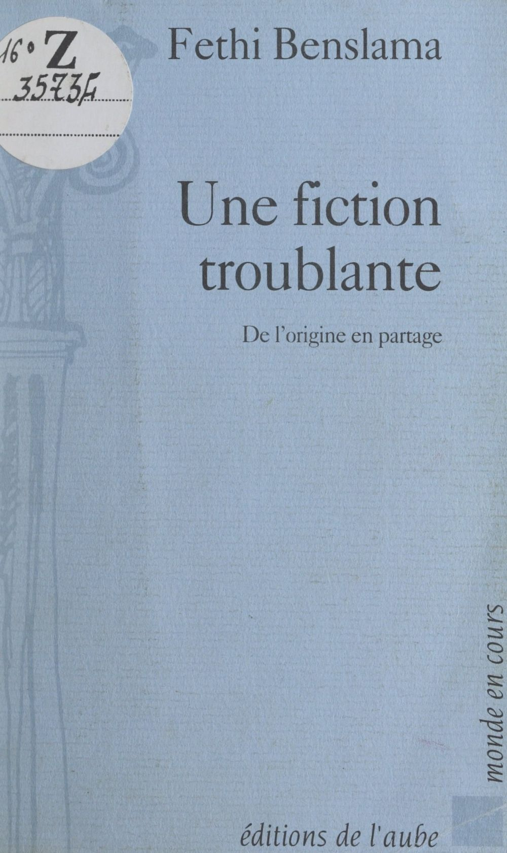 Une fiction troublante