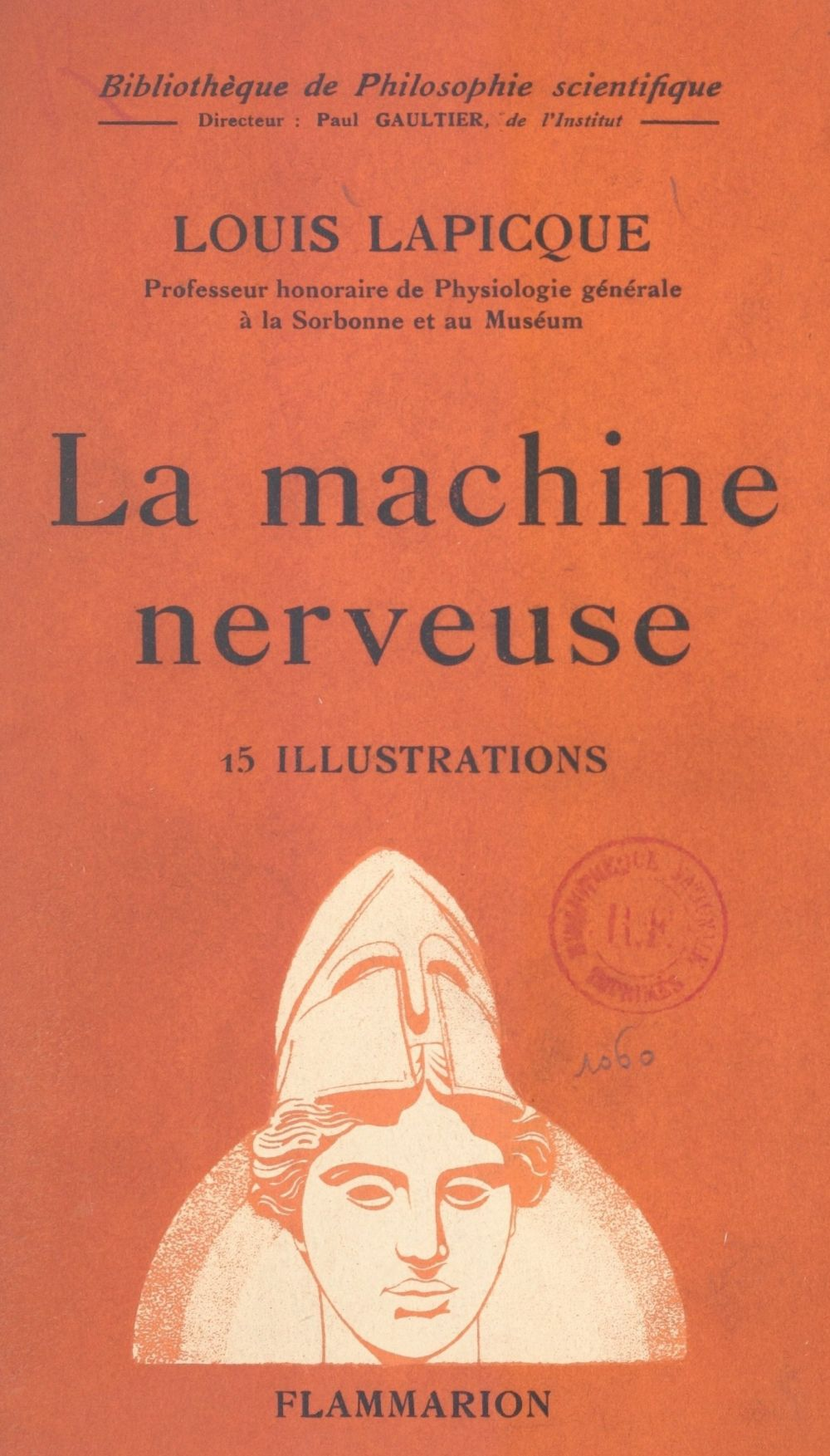 La machine nerveuse