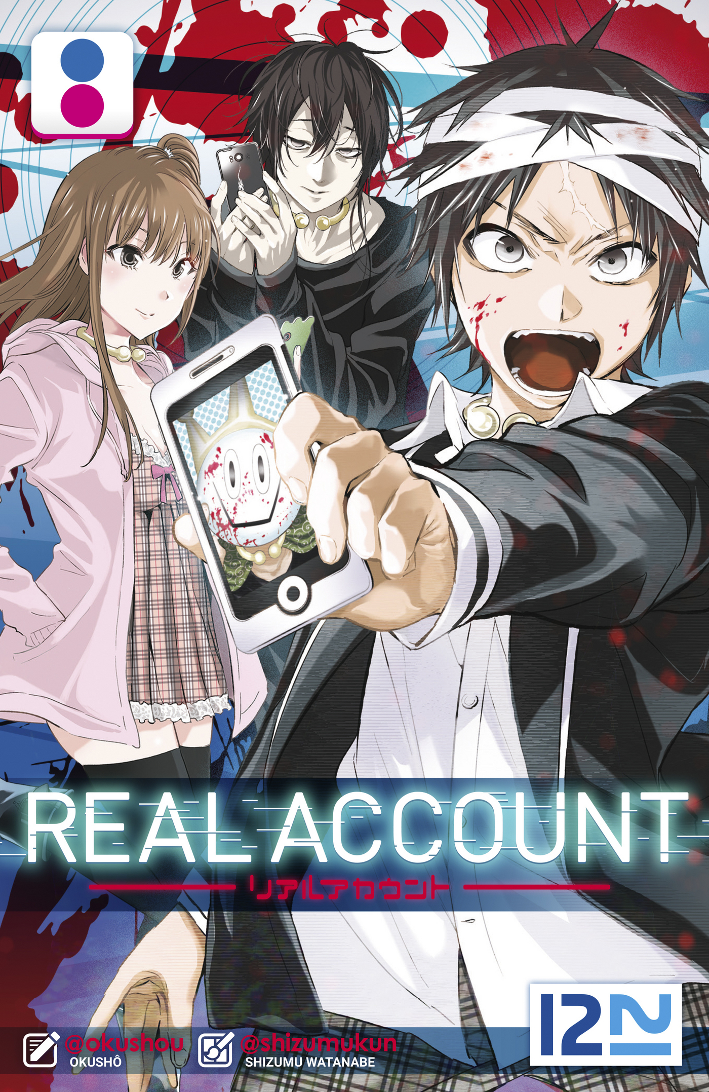 Real Account - tome 08