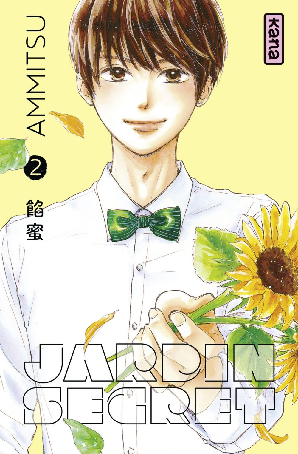 Jardin secret - Tome 2