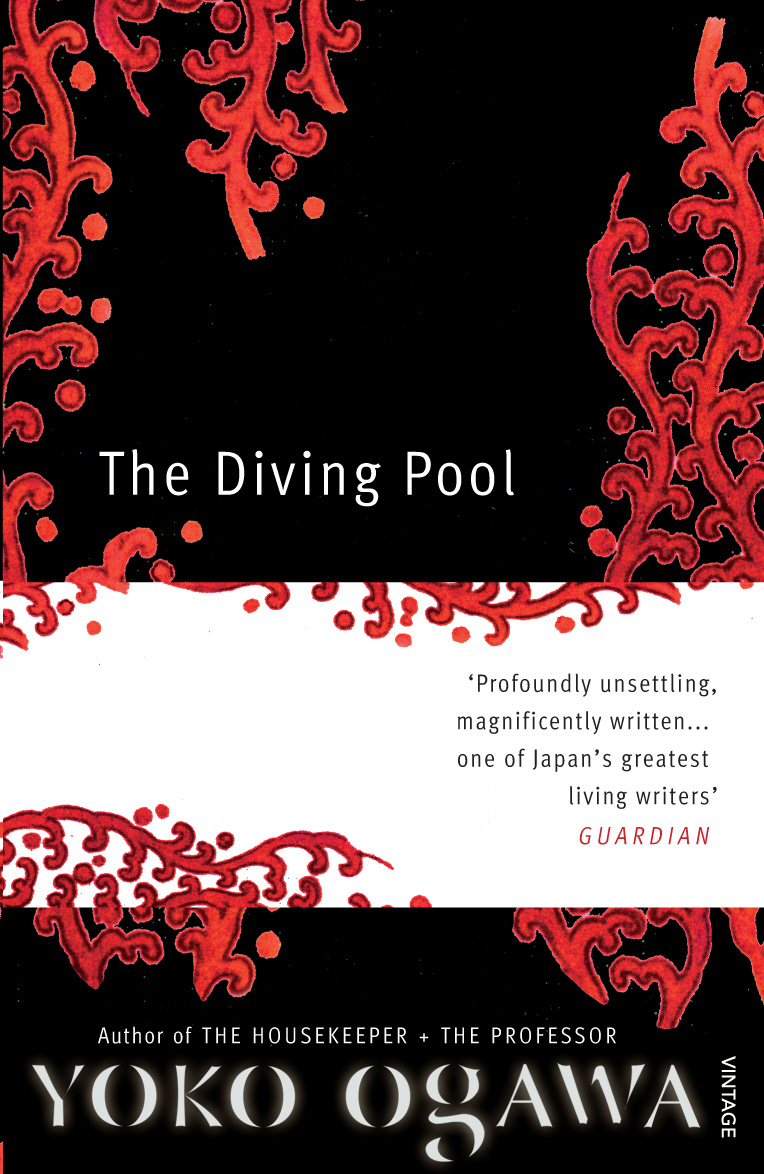 The Diving Pool